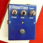greed_tone_tremolo_effect_pedal