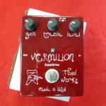 toad_works_vermilion